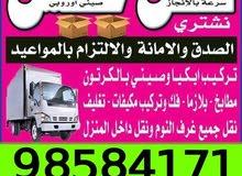نقل عفش بأرخص الاسعار فك وتركيب