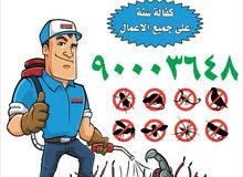 مكافحة حشرات وقوارض كفالة سنه علي جميع للأعمال