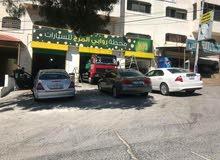 محطة غسيل سيارت و غيار زيت للبيع