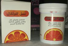 عسل المسمن / عسل البرتقال/ عسل خاص للرجال/ عسل للنساء / عسل مطول القامة