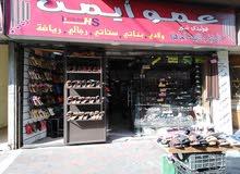 محل تجاري جبل النصر