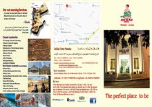 غرف مفروشة للايجار Furnished Studio one bedroom for rent in Delilah Hotel Madaba