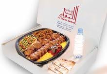 وجبات افطار الصائم  رمضان 2018