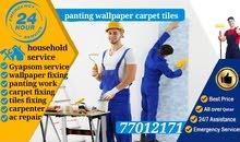 panting gypsum tiles carpenter