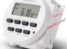 timer تايمر للجهاز الكهربائي ( مؤقت )