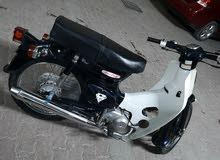 دراج 50 نظيف