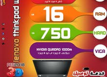Lenovo thinkpad w520 CORE I7+NVIDIA QUADRO رمات 16 هارد750 // استيراد