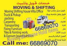 transport moving/shifting and carpenter service please call: 66869070