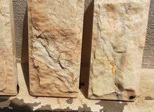 حجر تغليف طبيعي للبيع