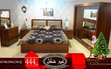 غرفة نوم ماستر عرايسية باقل الاسعار