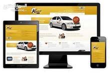 مبرمج تطبيقات ومواقع ويب محترف
