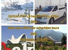 تنظيم رحلات جماعية وفردية لأذربيجان