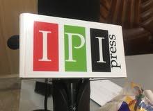 وكالة ipi press الاخبارية