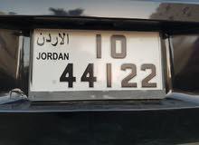 رقم مميز ترميز     10   -   44122