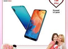 هديه عليك وهديه علينا Huawei Y7 2019 من اشرف موبايل