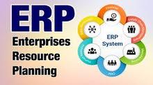 برنامج ERP المتكامل