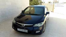 Honda Civic made in 2006 for sale
