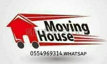 movers  And  Packers  0554969314