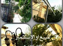 استراحة 500م للبيع - الطائف حي الوسام 2 موقع مميز بين الهدا والشفا