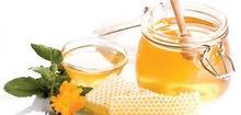 عسل الليمون الحر