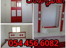 غرف نوم وطنية الصنع مع التوصيل والتركيب