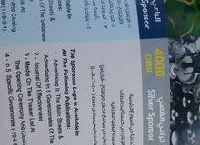 مسابقه في التصوير فيديو عن ربوع عمان الحبيبة