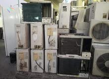 We are buying used and damage AC