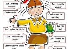 مدرسة لغة انجليزية خصوصي الياسمين البنيات مرج الحمام