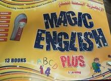 قاموس الناطق الأول لتعليم اللغه الانجليزيه
