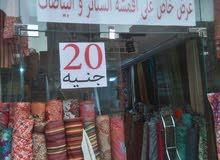محل تجاري للبيع موقع متميز
