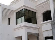 إمارة المسفاة للتفصيل نوافذ  upvc