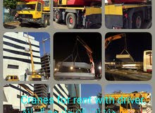 New Crane in Amman is available for sale