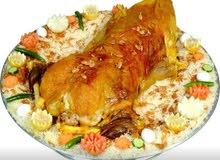 طباخ ارز وجميع انواع الحوم والدجاج
