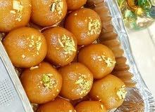 غلاب جامون هندي - شغل البيت homemade Indian gulab jamun