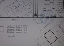ارض سكنية للبيع في وادي بني عوف المرحلة الخامسة
