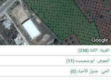 بقرب من احراش دبين مزرعه مميزه بجميع خدماتها