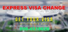 A2A VISIT VISA CHANGE INTO NEW VISIT VISA WITH SUPER FAST SERVICE