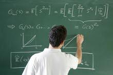 مراجعات نهايه السنه للرياضيات بطرق مختصره و سهله