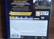 دسكة ببجي عربية للبيع