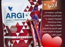 arg+ forever