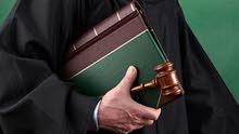 للتوكل في كافة الدعاوى وتسجيل الشركات واجراء المعاملات