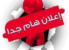 إلمرج محطه الأمير مجمع المدارس