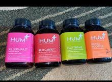 فيتامينات hum