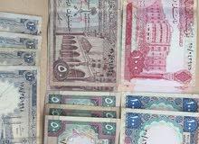 عملات ورقية سعودية قديمة