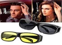 بشري سارة لاصحاب السيارات والدرجات النارية ( نظارة القيادة )