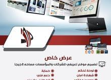 تصميم مواقع تعريفي و متاجر الكتروني