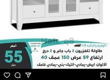 اثاث مكاتب كبتات ساعه حائط الطلب راسلونه وتساب
