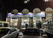 Café and Cafeteria since 1998 for Sale