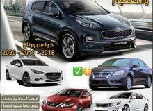تأجير سيارات بمطار الكويت