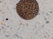 عملة نقدية نادرة